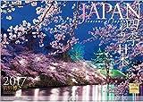JAPAN 2017年 カレンダー 壁掛け B-1