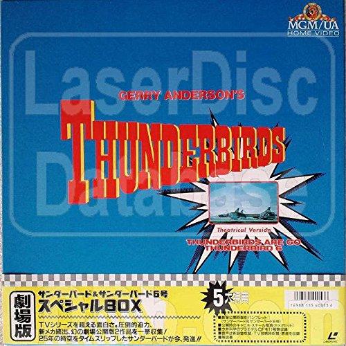 サンダーバード&サンダーバード6号 [Laser Disc]