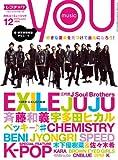 KBOOM12月号別冊【月刊YOU MUSIC12月号】雑誌
