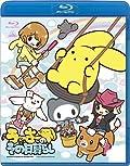 アニメ「うーさーのその日暮らし」がテレビ東京とニコ生で一挙放送