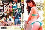 大谷彩夏のセクシー化計画(極秘) [DVD]