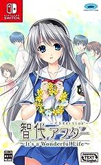 智代アフター〜It's a Wonderful Life〜CS Edition【Amazon.co.jp限定】オリジナルA4クリアファイル 付 - Switch