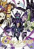ガンダム Gのレコンギスタ 7[DVD]