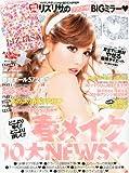 小悪魔 ageha (アゲハ) 2013年 04月号 [雑誌]