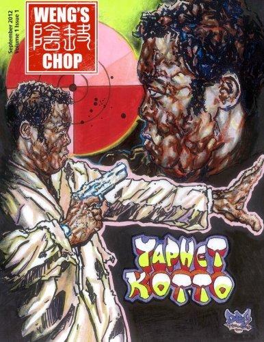 Weng's Chop #1