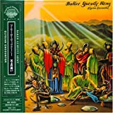 Elysian Encounter by Baker Gurvitz Army (2005-12-20)