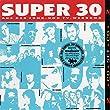Super 30 (1992)