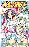 To LOVEる-とらぶる 16 (ジャンプコミックス)