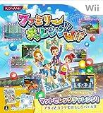 echange, troc Family Challenge Wii (w/ Controller)[Import Japonais]