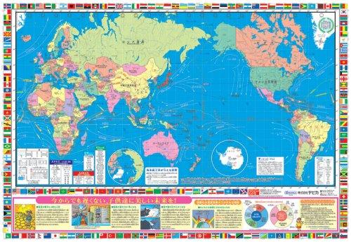 書いて消せる世界地図