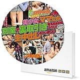 BMAM023【Amazon.co.jp限定】ママ公認 ロリアイドル最終選考オーディションに残った 美少女のママたちを別室で裏取引きをもちかけるふりして生中出ししちゃいました! 3 FFP仕様(完全数量限定) [DVD]