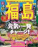 るるぶ福島'10 (るるぶ情報版―東北) (商品イメージ)