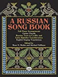 Livre de Chants russes - Cht/Po
