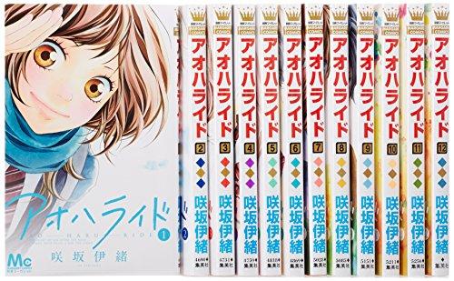 アオハライド コミック 1-12巻セット