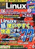   Linux () 2013 06