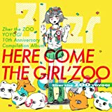 Zher the ZOO YOYOGI 10th Anniversary Compilation Album「HERE COME THE GIRL'ZOO」
