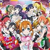 �⤮��äȡ�love�ɤ��ܶ���!(DVD��)