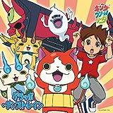 ゲラッポ・ダンストレイン(DVD付)