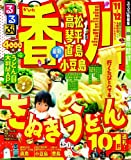 るるぶ香川 高松 琴平 直島 小豆島'11~'12 (国内シリーズ)