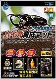 バイオ育成マット 10L M-680