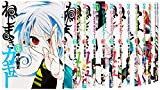 ねじまきカギュー コミック 全16巻完結セット (ヤングジャンプコミックス)