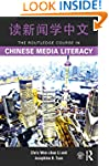 The Routledge Course in Chinese Media...