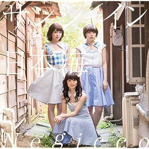 サンシャイン日本海-CD-DVD-初回限定盤A-Negicco