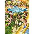 Waterpark Tycoon [Download]