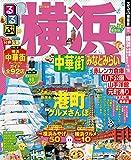 るるぶ横浜 中華街 みなとみらい'15?'16 (るるぶ情報版(国内))