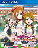 ���u���C�u!  School idol paradise Vol.1 Printemps (�ʏ��)
