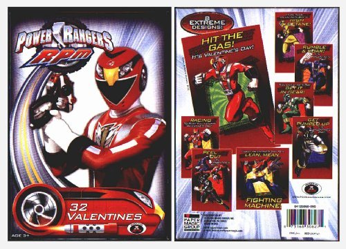 Power Rangers RPM Valentines