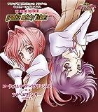 TVアニメ「神曲奏界ポリフォニカ クリムゾンS」キャラクターソング Vol.2