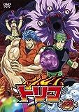 トリコ DVD 02巻 9/2発売