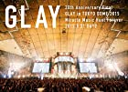20th Anniversary Final GLAY in TOKYO DOME 2015 Miracle Music Hunt Forever[DVD-STANDARD EDITION-(DAY2)](在庫あり。)