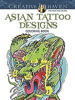 Asian Tattoo Design Coloring Book