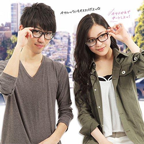 Riorune 伊達メガネ ファッション メガネ オシャレ ウエリントン型 眼鏡 ケース付 (ブラック)