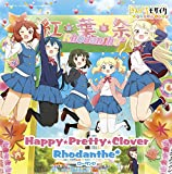 Happy★Pretty★Clover♪Rhodanthe*