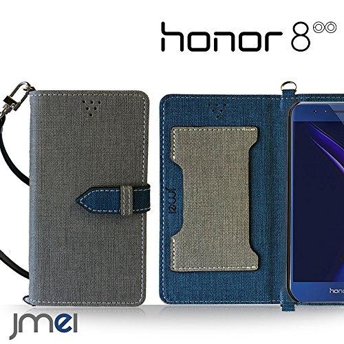 honor8 ケース JMEIオリジナルカルネケース VESTA グレー Huawei ファーウェイ simフリー オーナー 8 honor 8 スマホ カバー スマホケース 手帳型 ショルダー スリム スマートフォン