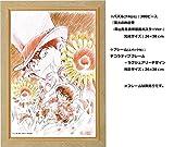 300ピース ジグソーパズル 名探偵コナン 業火の向日葵-青山先生直筆原画ポスターVer-(26x38cm)
