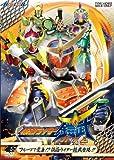 ヒーロークラブ 仮面ライダー鎧武VOL.1 フルーツで変身!?仮面ライダー鎧武登場!! [DVD]