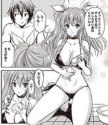 落第騎士の英雄譚アンソロジー feat.ステラ (GA文庫)