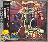 Crossed Swords 2 (Neo Geo CD)