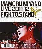Image de Mamoru Miyano - Mamoru Miyano Live 2011-12 Fight & Stand (2BDS) [Japan BD] KIXM-60