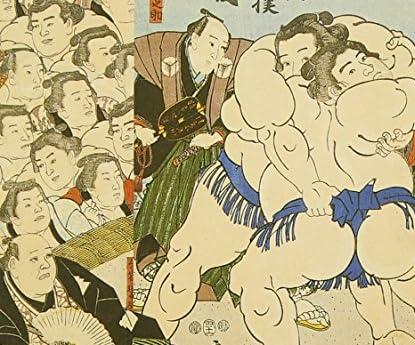 相撲甚句全集