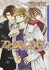 DARLING 4 (Dariaコミックス)