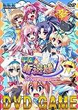 学園☆新選組 DVD-GAME