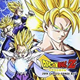 ドラゴンボールZ  20th Century-SONGS BEST