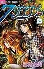 7SEEDS 第25巻 2013年07月10日発売