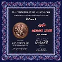 Interpretation of the Great Qur'an: Volume 1 [Arabic Edition]: Lights of Descending & Realities of Meaning | Livre audio Auteur(s) : Mohammad Amin Sheikho Narrateur(s) : Ahmed Alias Al-Dayrani
