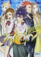 ファイ・ブレイン コミックアンソロジー VOL.2 (IDコミックス DNAメディアコミックス)